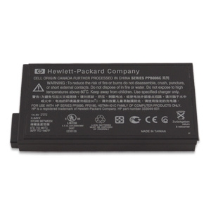 HP Laptop battery - Lithium Ion 4400 mAh